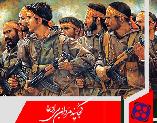 فیلم مستند شهیدان دلیرپور