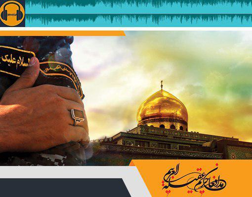 صوت مستند شهید علی آقا عبداللهی
