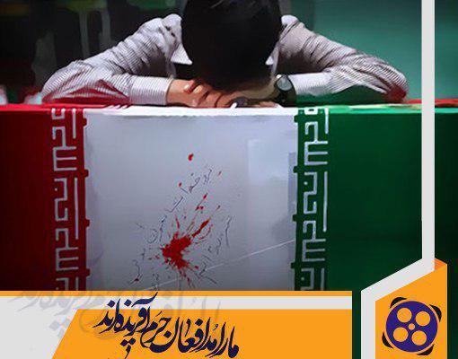 فیلم مستند شهید بابک نوری